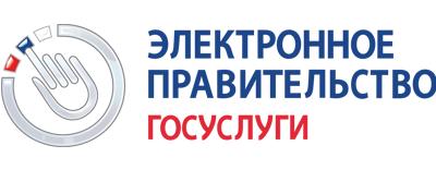logo gosuslugi ru