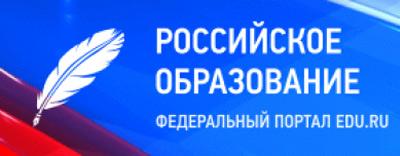 rus edu